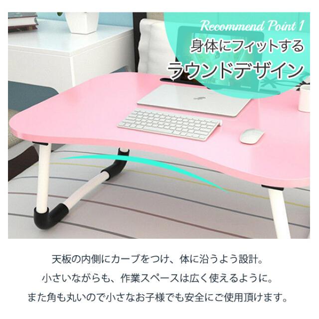 【送料無料】デスク テーブル ローテーブル ミニテーブル 折りたたみ インテリア/住まい/日用品の机/テーブル(ローテーブル)の商品写真