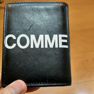 COMME des GARCONS - コムデギャルソン