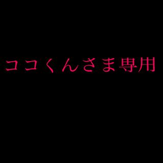 【新品】 ベリープロテクター BPV3 (ボクシング)
