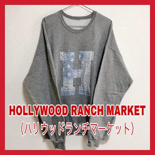 HOLLYWOOD RANCH MARKET - 【60%OFF♪︎数回着用】ハリウッドランチマーケット スウェット グレー XL