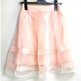 ロジータ(ROJITA)のスカート(ひざ丈スカート)