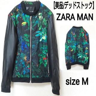 ザラ(ZARA)の【美品/デッドストック】ZARA MAN ザラマン ボタニカル ブルゾン オウム(ブルゾン)