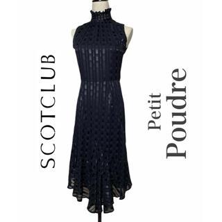 スコットクラブ(SCOT CLUB)のSCOT CLUB 【Petit Poudre】プチ プードル・ロングドレス(ロングドレス)