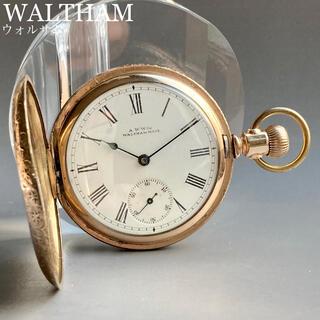 ウォルサム(Waltham)の動作良好★ウォルサム アンティーク 懐中時計 1900年 手巻き ハンターケース(その他)