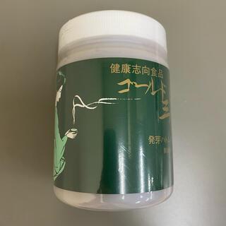 ゴールド三養茶 未開封(健康茶)