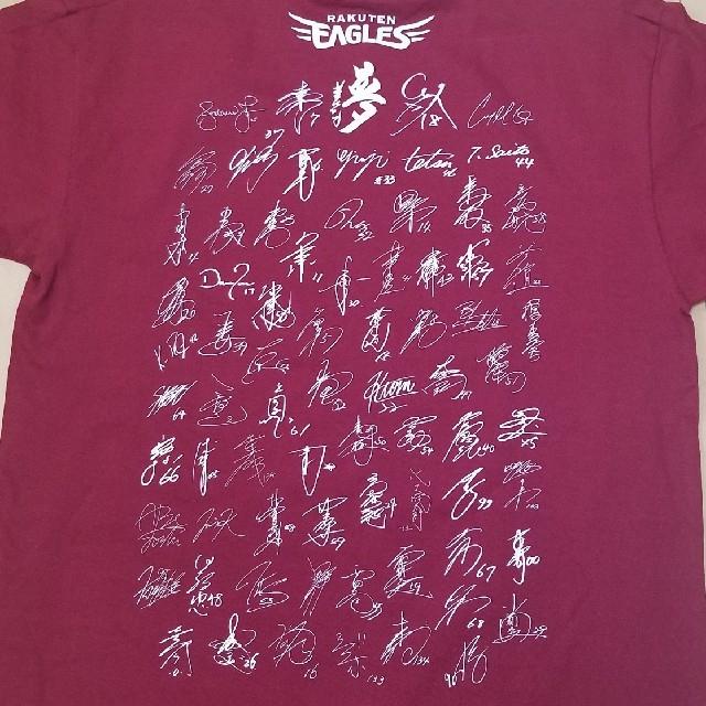 東北楽天ゴールデンイーグルス(トウホクラクテンゴールデンイーグルス)の東北楽天イーグルス 2013年 優勝記念Tシャツ スポーツ/アウトドアの野球(記念品/関連グッズ)の商品写真