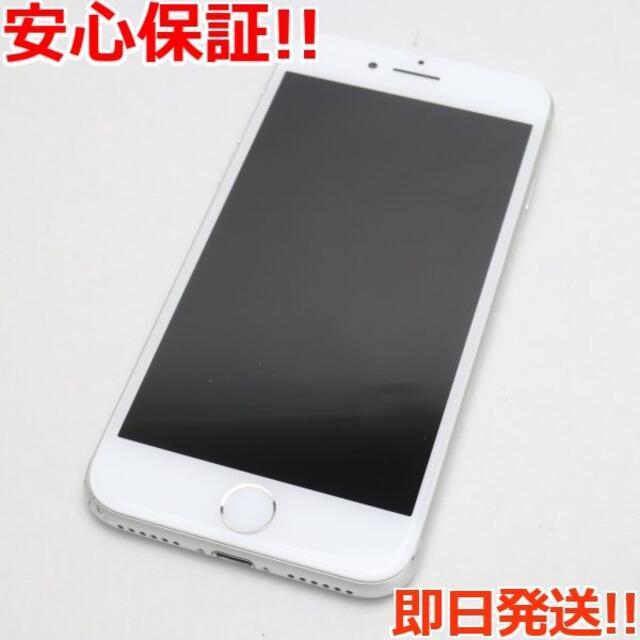 iPhone(アイフォーン)の美品 SIMフリー iPhone8 256GB シルバー  スマホ/家電/カメラのスマートフォン/携帯電話(スマートフォン本体)の商品写真