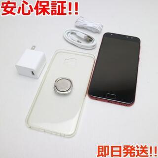 ゼンフォン(ZenFone)の超美品 SIMフリー ZenFone 4 Selfie Pro レッド 本体 (スマートフォン本体)
