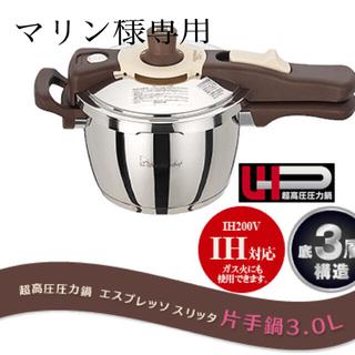 ワンダーシェフ(ワンダーシェフ)のワンダーシェフ魔法のクイック料理 片手圧力鍋3.0L (浜田陽子著レシピ付)(調理機器)