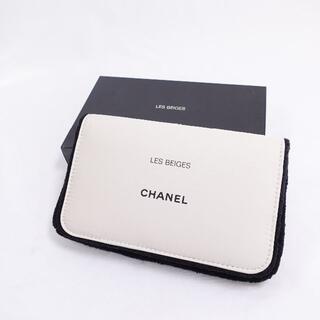 シャネル(CHANEL)のCHANEL LESBELGES/ポーチ レディース ベージュ/ブラック(メイクボックス)