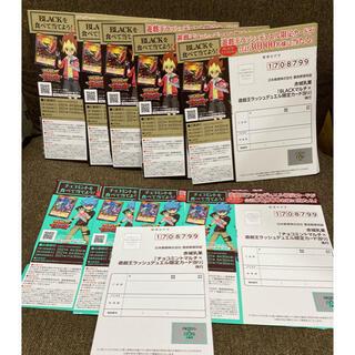 ユウギオウ(遊戯王)の遊戯王カード 応募ハガキ 10枚 ラッシュデュエル 限定カード(シングルカード)