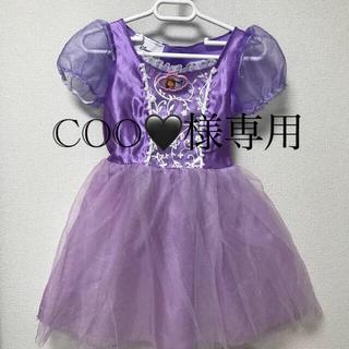 ディズニー(Disney)のディズニー プリンセス ソフィア ドレス 2way フォーマル(衣装)