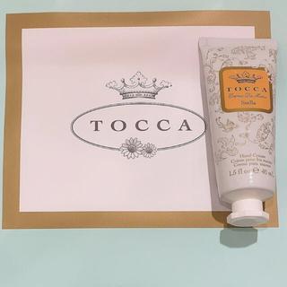 TOCCA - TOCCA トッカ ハンドクリーム ステラの香り  40mL