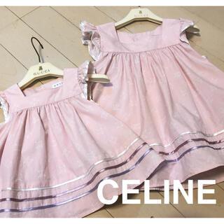 セリーヌ(celine)のnitra様専用☆CELINE☆エプロントップス☆100140(Tシャツ/カットソー)
