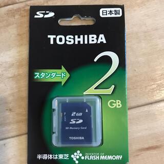 トウシバ(東芝)のSDカード 2GB東芝 未開封(その他)