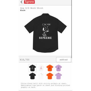 シュプリーム(Supreme)のsupreme 21ss week9 dog s/s work shirt(Tシャツ/カットソー(半袖/袖なし))