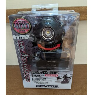 ジェントス(GENTOS)の【新品/未使用】GENTOS ヘッドライト HEADWARS KDHL-2110(ライト/ランタン)