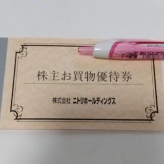 ニトリ(ニトリ)の最新 ニトリ 株主お買物優待券(その他)
