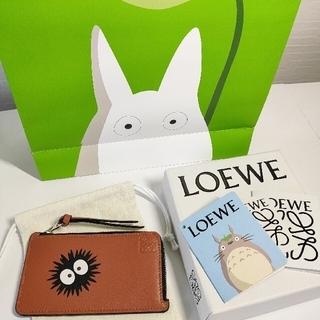 LOEWE - 【完売品】LOEWE トトロ コラボ まっくろくろすけ コインカードホルダー