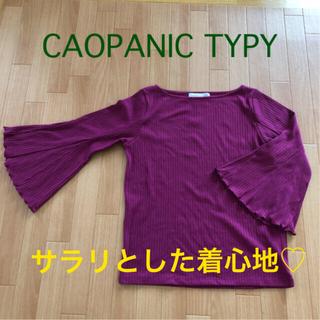 チャオパニックティピー(CIAOPANIC TYPY)のCIAOPANIC TYPY フレアスリーブ ボルドー カットソー トップス(カットソー(長袖/七分))