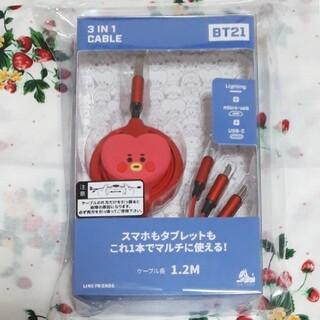 BT21 公式 3 IN 1充電ケーブル RM KOYA BTS(その他)