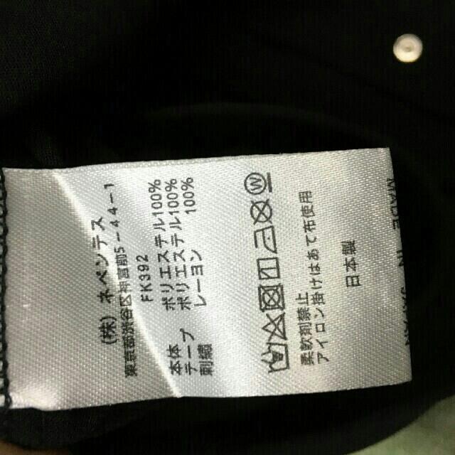 Needles(ニードルス)のNEEDLES ニードルス ウエスタン ジャケット mサイズ メンズのトップス(ジャージ)の商品写真