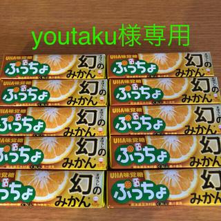ユーハミカクトウ(UHA味覚糖)のUHA味覚糖 ぷっちょ               幻のみかん9本&ソーダ10本(菓子/デザート)