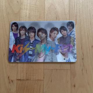 キスマイフットツー(Kis-My-Ft2)のキスマイ  ファンクラブ 会員証 初期 kis-my-ft2(その他)