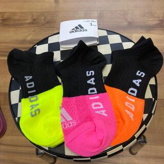 [adidas]カラフルソックス3足組🌈