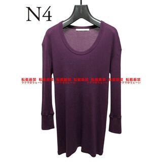 エヌフォー(N4)のN4 ジャーマンカットソー PURPLE(Tシャツ/カットソー(半袖/袖なし))