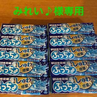 ユーハミカクトウ(UHA味覚糖)のみれい♪様 専用商品 ぷっちょ ストロングソーダ ラムネ入り(菓子/デザート)