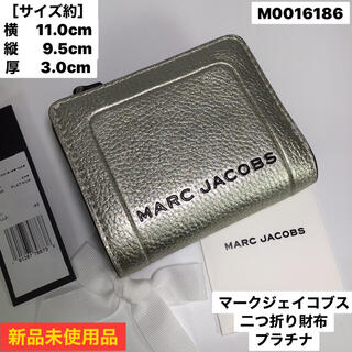 新品 マークジェイコブス ♢ 二つ折り財布 プラチナ