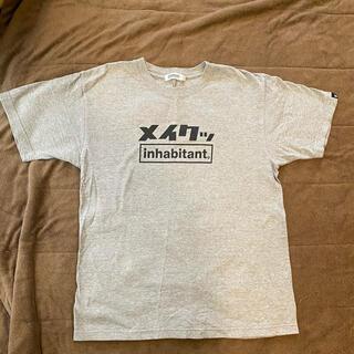 インハビダント(inhabitant)のインハビタント Tシャツ(Tシャツ/カットソー(半袖/袖なし))