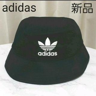 アディダス(adidas)の新品 アディダス[BUCKET HAT CORE] オリジナルス 帽子(ハット)