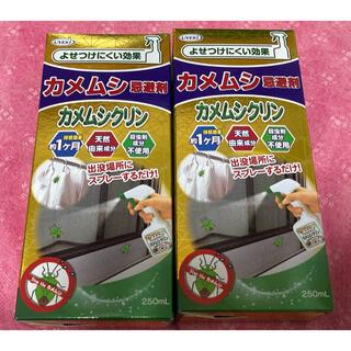 ウエキ(Ueki)のカメムシ忌避剤 カメムシクリン 2本セット(日用品/生活雑貨)