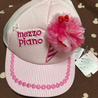 メゾピアノ(mezzo piano)の⭐︎しろくま様ご専用⭐︎(帽子)