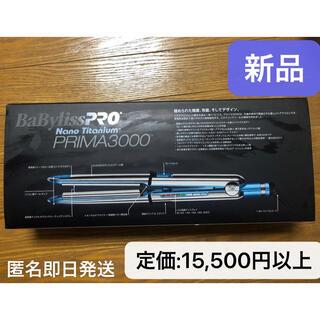 ベビリス BaByliss プロ ヘアアイロン 2WAY BLI-3000/SJ(ヘアアイロン)