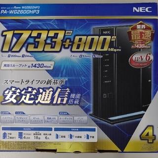 NEC - NEC  Aterm  PA-WG2600HP3  Wi-Fi  ルーター中古品