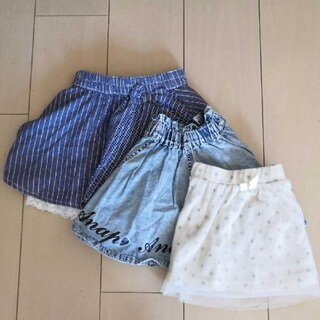 アナップキッズ(ANAP Kids)の【美品】スカート3点(スカート)