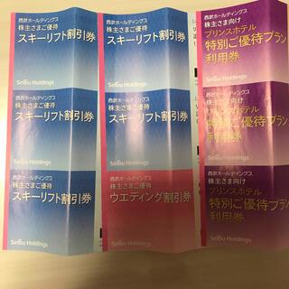 プリンス(Prince)の西武 株主優待 スキーリフト割引券5枚(スキー場)