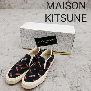 メゾンキツネ(MAISON KITSUNE')のMAISON KITSUNE メゾンキツネ スリッポン(スニーカー)