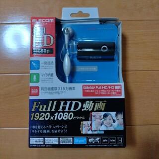 エレコム(ELECOM)のWeb Camera  ELECOM UCAM-DLE300TBK ブラック(その他)