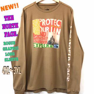 ザノースフェイス(THE NORTH FACE)のゆったりシルエット☆ 4XL ~ 3XL 新品 ノースフェイス ロンT カーキ(Tシャツ/カットソー(七分/長袖))
