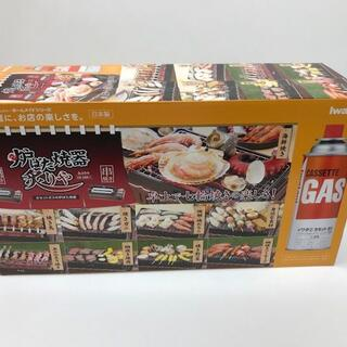 イワタニ(Iwatani)のイワタニ 炉ばた 焼器 炙りや CB-ABR-1(調理器具)