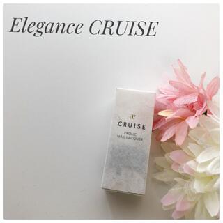 エレガンスクルーズ(Elégance CRUISE)の【新品】エレガンスクルーズ フローリック ネイルカラー GR03(ネイル用品)
