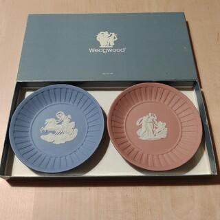 ウェッジウッド(WEDGWOOD)のウェッジウッド 飾り皿2枚セット(置物)