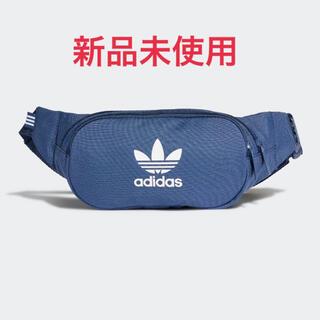 アディダス(adidas)の新品 adidas ウエストバッグ ウエストポーチ(ウエストポーチ)