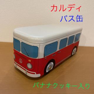 KALDI - カルディ  バス缶 クッキー入り レッド    ラッピング済み