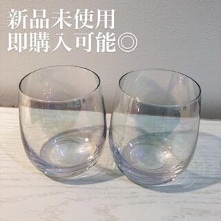 スリーコインズ(3COINS)の【新品未使用】スリーコインズ 3COINS オーロラグラス 2個セット 箱なし(グラス/カップ)