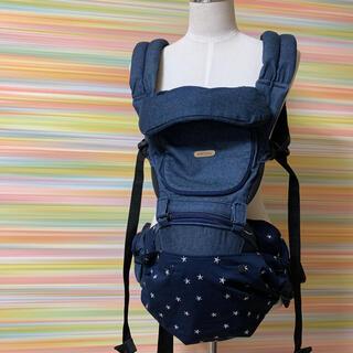 抱っこ紐カバー ヒップシート用 ネイビー✖️星刺繍(シルバー)(外出用品)